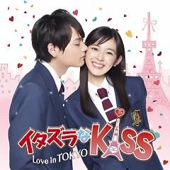 Itazura na Kiss - Love in TOKYO OST
