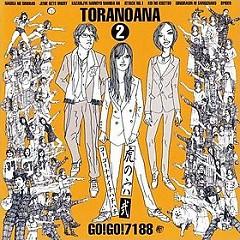Tora no Ana 2 (The Tiger's Ass)