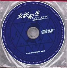 Joyou Tensei - Youkai wo Ijimete Heiki na no CD-SIDE