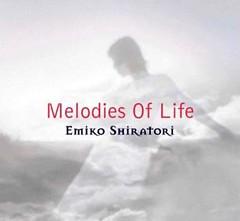 Final Fantasy IX  Melodies of Life - Shiratori Emiko