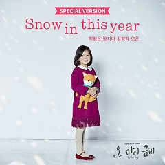 Oh My Geum-Bi OST Part.9