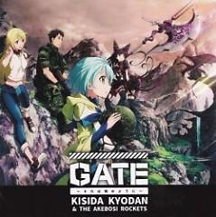 GATE ~Sore wa Akatsuki no you ni~