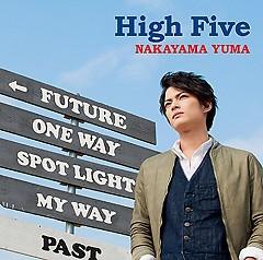 High Five - Nakayama Yuma