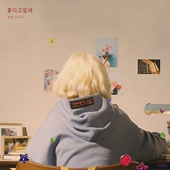 Full Album RED PLANET (Hidden Track) - Bolbbalgan4