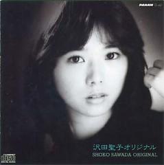 Shoko Sawada Original (CD2)