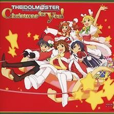 THE iDOLM@STER Master Christmas for You!