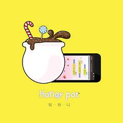 What Are You Doing - Honey Pot