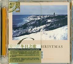 Music Legend - Eltic Christmas