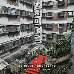 The Queen Of Crime OST - Kwon Hyun Jeong
