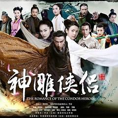 神雕侠侣 电视原声带 / Tân Thần Điêu Đại Hiệp 2014 OST - Various Artists