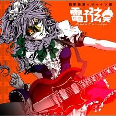 Denshi Gensou -Phantom Electronique- - komsoya,Sekken-ya