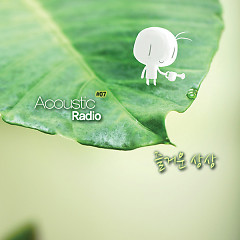 Happy image - Acoustic Radio
