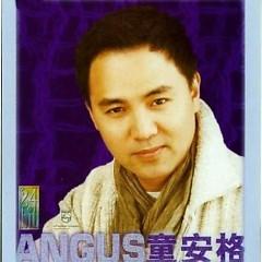 宝丽金88极品音色系列-童安格/ Mastersonic 88 (CD2)