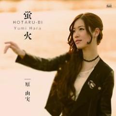 HOTARU-BI