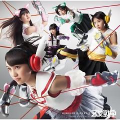 Z女戦争 (Otome Senso)