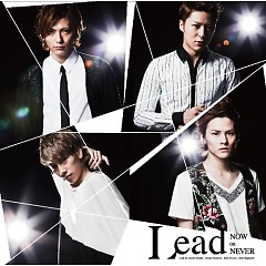 Now or Never - Lead