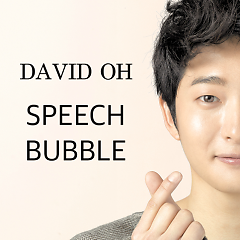 Speech Bubble (Single)