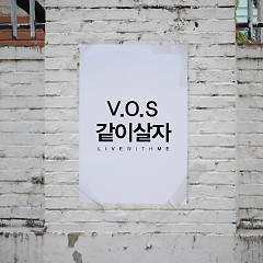 Stay Together - V.O.S