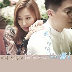 True Love - Lee Ji Hye