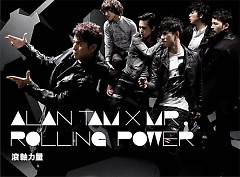 Rolling Power (Disc 2) - Đàm Vịnh Lân,Mr.