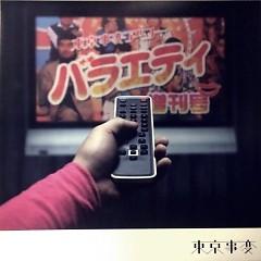 Variety Zoukangou - Tokyo Jihen