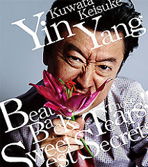 Yin Yang / Namida wo Buttobase!!  - Keisuke Kuwata