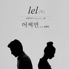 Maybe - LeL