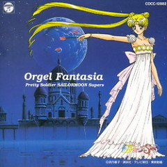 Sailor Moon SuperS Orgel Fantasia