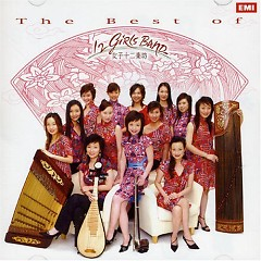 The Best Of Twelve Girls Band - 12 Girls Band