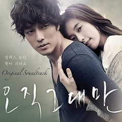 Only You OST [Part 2] - Jun-Seok Bang