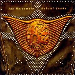 The 7th Blues (CD1)