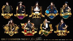 The Best (New Edition) - 