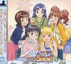 DJCD Radio De Aima Show! Vol.3