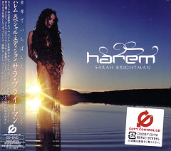 Harem (Japanese Deluxe Edition)
