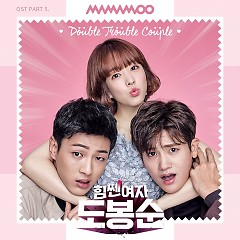 Strong Woman Do Bong Soon OST - Various Artists