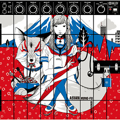 Blood Circulator - ASIAN KUNG FU GENERATION