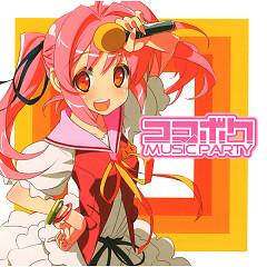 Koko Boku MUSIC PARTY  - Innocent Key