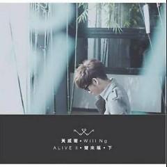 爾來福(下)/ Alive 2