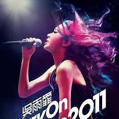 Kary On Live 2011 (CD1)