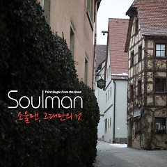 3rd Single From The Road - Soulman