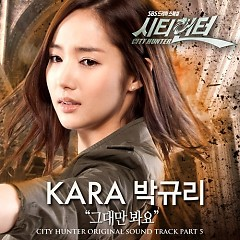 City Hunter OST Part.5 - Park Gyuri