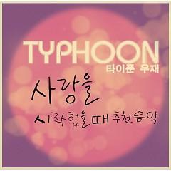 Chucheoneumak Peurojekteu1 (추천음악 프로젝트1) - Woo Jae
