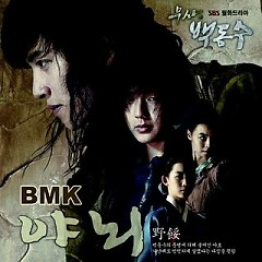 Warrior Baek Dong-Soo OST Part.1 - BMK