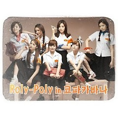Album Roly Poly In Copacabana - T-ARA
