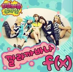 Puzzle Bubble Online OST