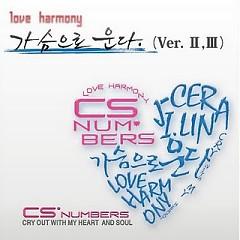 Love Harmony - CS Numbers
