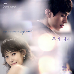 Scent of A Woman OST Special