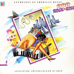 Antology Of American Music (CD5)