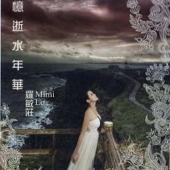 追憶逝水年華/ Zhui Yi Shi Shui Nian Hua