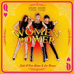 Hate You Hate You - Suki,Kim Greem,Lee Boram